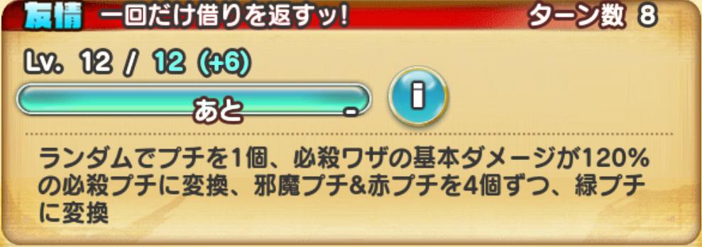 f:id:shinobu-yamanaka3:20191103180306p:plain