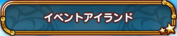 f:id:shinobu-yamanaka3:20191104232946p:plain