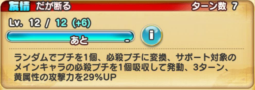 f:id:shinobu-yamanaka3:20191104233543p:plain