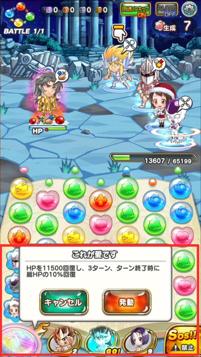 f:id:shinobu-yamanaka3:20191106183839p:plain