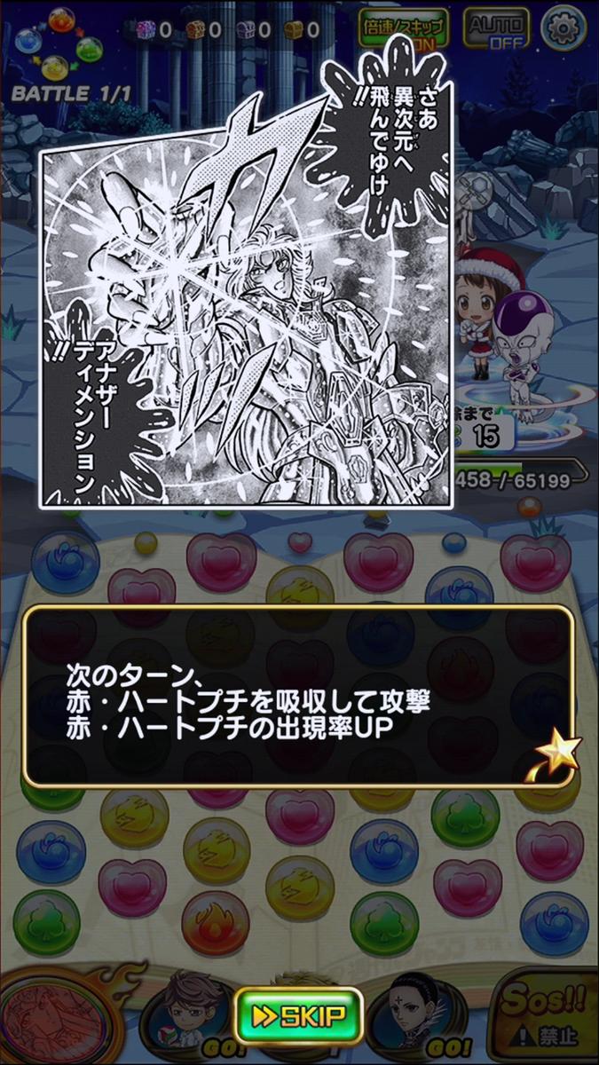 f:id:shinobu-yamanaka3:20191106195407p:plain