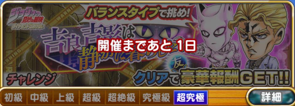 f:id:shinobu-yamanaka3:20191109030436p:plain