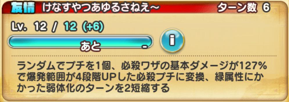 f:id:shinobu-yamanaka3:20191109032006p:plain