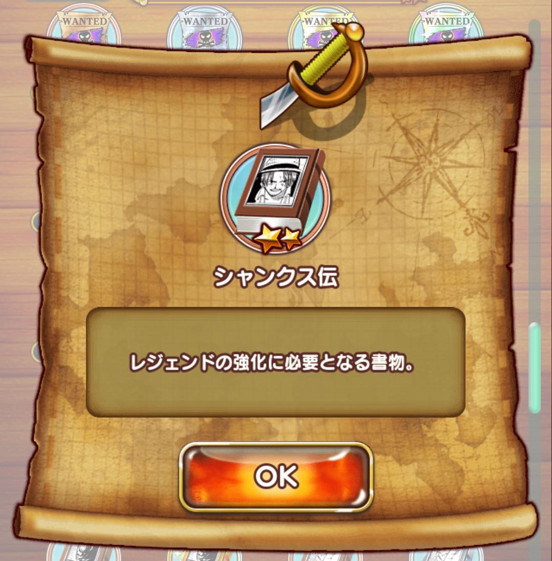 f:id:shinobu-yamanaka3:20191110224338p:plain