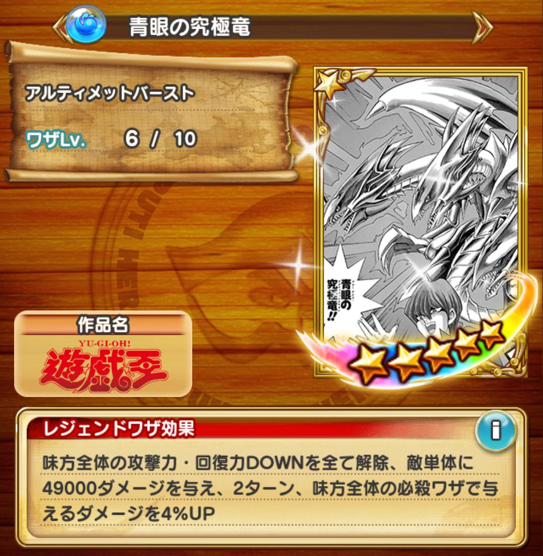 f:id:shinobu-yamanaka3:20191110225300p:plain