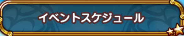 f:id:shinobu-yamanaka3:20191111230946p:plain