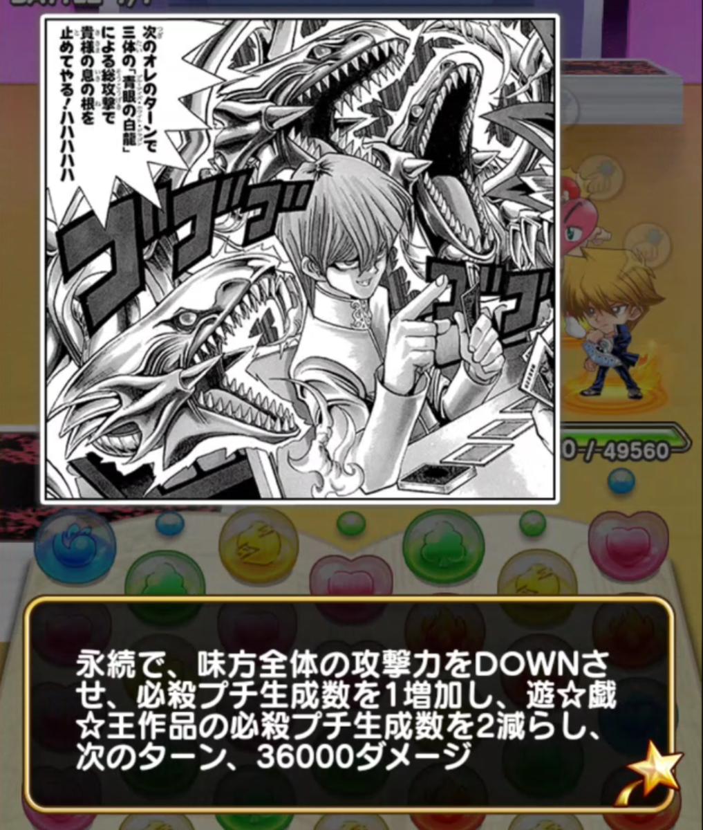 f:id:shinobu-yamanaka3:20191114003546p:plain