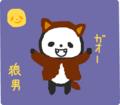 ハロウィン☆仮装大会