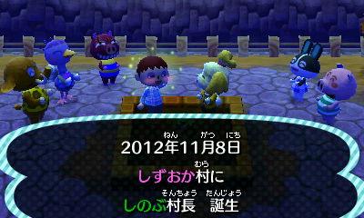 f:id:shinobu11:20121109124623j:image