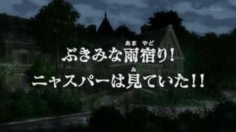 f:id:shinobu11:20140130210908j:image:h199