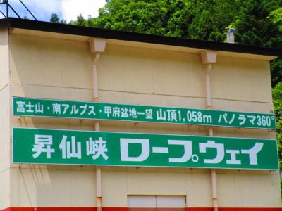 f:id:shinobu11:20160616091849j:plain