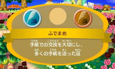 f:id:shinobu11:20160619072555j:plain
