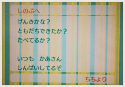 f:id:shinobu11:20160619173109j:plain