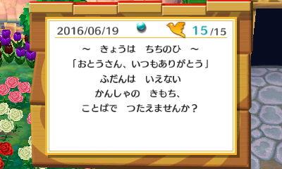 f:id:shinobu11:20160619201825j:plain