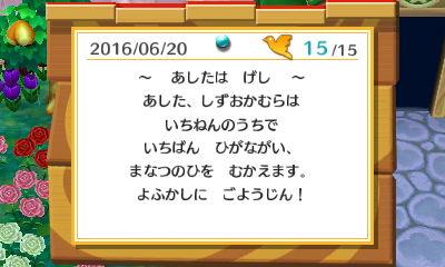 f:id:shinobu11:20160621224649j:plain