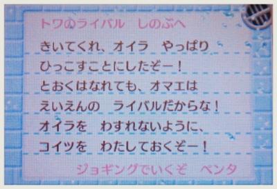 f:id:shinobu11:20160707100034j:plain