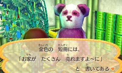 f:id:shinobu11:20160707132421j:plain