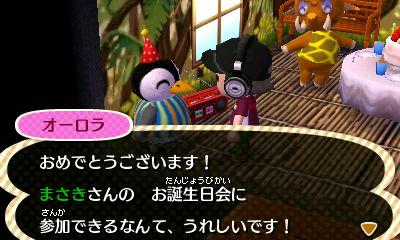 f:id:shinobu11:20160707140109j:plain