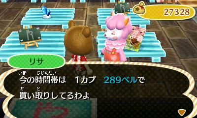 f:id:shinobu11:20160720202146j:plain