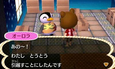 f:id:shinobu11:20160721114119j:plain