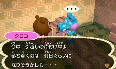 f:id:shinobu11:20160721114136j:plain