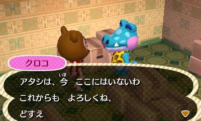 f:id:shinobu11:20160721114138j:plain