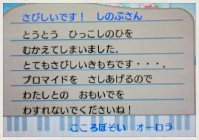f:id:shinobu11:20160721115310j:plain