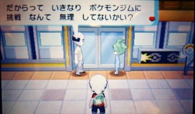 f:id:shinobu11:20160725200408j:plain