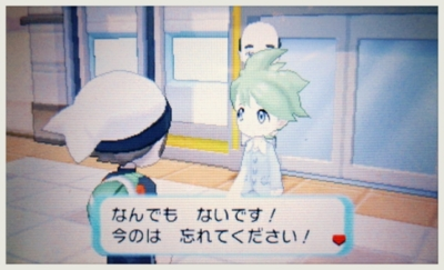 f:id:shinobu11:20160725200424j:plain