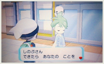 f:id:shinobu11:20160725200442j:plain