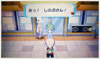 f:id:shinobu11:20160725200449j:plain