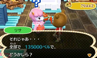 f:id:shinobu11:20160728181043j:plain