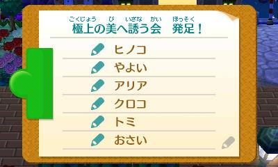 f:id:shinobu11:20160728181106j:plain