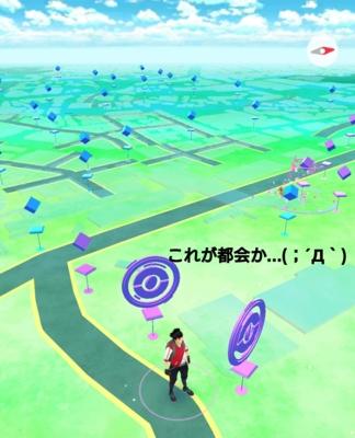 f:id:shinobu11:20160729210621j:plain