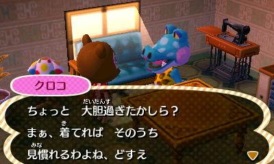 f:id:shinobu11:20160730070049j:plain