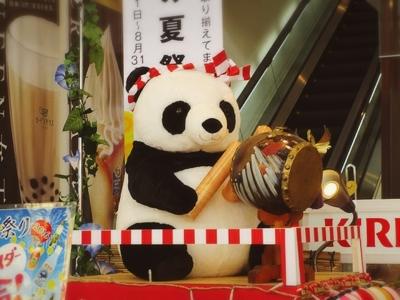 f:id:shinobu11:20160730081003j:plain
