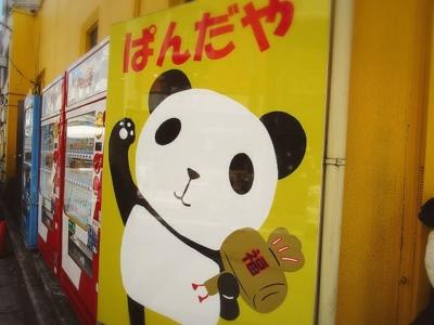 f:id:shinobu11:20160730081025j:plain