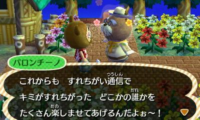 f:id:shinobu11:20160731061130j:plain