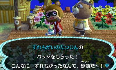 f:id:shinobu11:20160731061131j:plain