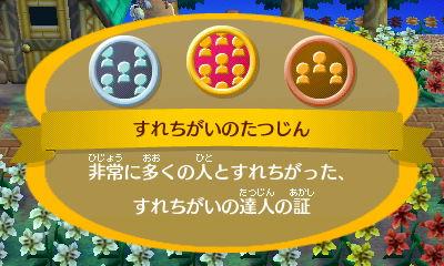 f:id:shinobu11:20160731061132j:plain