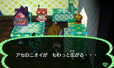 f:id:shinobu11:20160731071954j:plain