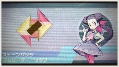 f:id:shinobu11:20160801183357j:plain