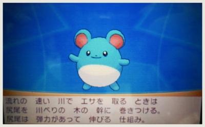 f:id:shinobu11:20160801183402j:plain