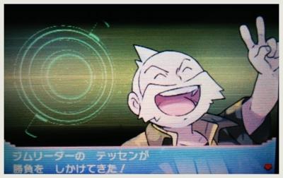 f:id:shinobu11:20160801183419j:plain