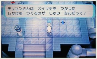 f:id:shinobu11:20160801183448j:plain