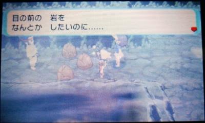 f:id:shinobu11:20160803121614j:plain