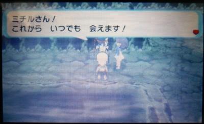 f:id:shinobu11:20160803121644j:plain