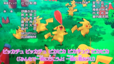 f:id:shinobu11:20160806171133j:plain:h200
