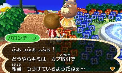 f:id:shinobu11:20160807194652j:plain