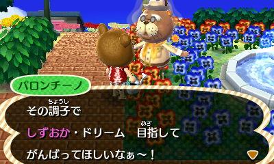 f:id:shinobu11:20160807194653j:plain